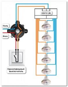 подключение трансформатора для галогенных ламп